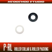 DAIWA [P-RL] Roller Packing, Roller Collar kit