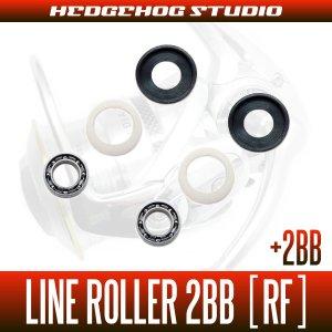 Photo1: DAIWA Line Roller 2Bearing upgrade Kit  [RF] (For 11CALDIA,11FREAMS etc)