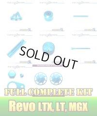 Revo LTX・LT・MGX・MGXtreme・ALT Full Complete Kit Ver.4  SKY BLUE