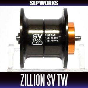 Photo1: [DAIWA genuine product] DAIWA ZILLION SV TW Original Spool