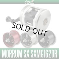 [Avail] ABU Microcast Spool SXMG1620R for Morrum SX1600C/1601C MAG *discontinued