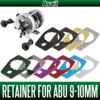 Avail Aluminium Retainer 9-10mm for ABU 1500C・2500C