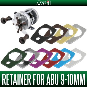 Photo1: Avail Aluminium Retainer 9-10mm Gold plate for ABU 1500C・2500C