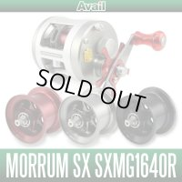 [Avail] ABU Microcast Spool SXMG1640R for Morrum SX1600C/1601C MAG