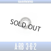 【SHIMANO】 A-RB-630 (3mm×6mm×2mm)