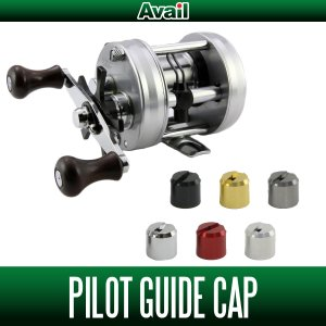 Photo1: [Avail] ABU Pilot Guide Cap for Ambassadeur 2500C/5500C