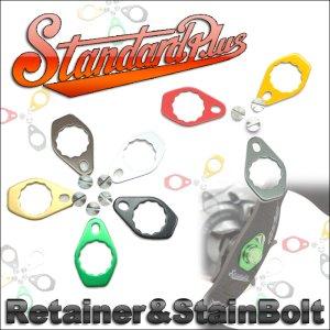 Photo1: [Studio Composite] Retainer & Stainless-steel Fixing Screw set