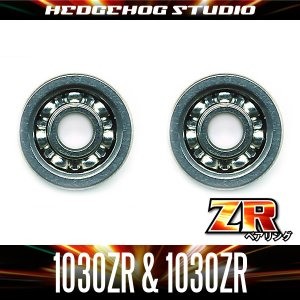 "Photo1: ""Kattobi"" Spool Bearing Kit - ZR - 【1030ZR & 1030ZR】 for CORE, CHRONARCH, CURADO, CALCUTTA, ALDEBARAN, Metanium, Scorpion"