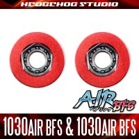 """Kattobi"" Spool Bearing Kit - AIR BFS - 【1030AIR BFS & 1030AIR BFS】 for CORE, CHRONARCH, CURADO, CALCUTTA, ALDEBARAN, Metanium, Scorpion"