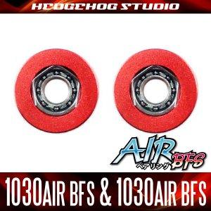 """Photo1: """"Kattobi"""" Spool Bearing Kit - AIR BFS - 【1030AIR BFS & 1030AIR BFS】 for CORE, CHRONARCH, CURADO, CALCUTTA, ALDEBARAN, Metanium, Scorpion"""