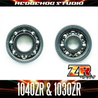 """Kattobi"" Spool Bearing Kit - ZR - 【1040ZR & 1030ZR】 for Abu Morrum ZX・SX IVCB/MAG, SHIMANO"