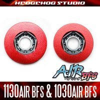 """Kattobi"" Spool Bearing Kit - AIR BFS - 【1130AIR BFS & 1030AIR BFS】 for SS AIR,T3 AIR"
