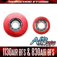 """Kattobi"" Spool Bearing Kit - AIR BFS - 【1130AIR BFS & 830AIR BFS】 for ALPHAS AIR"
