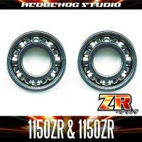 """Kattobi"" Spool Bearing Kit - ZR - 【1150ZR & 1150ZR】 for Revo, Toro Winch, Morrum SX, ambassadeur 1500C, 2500C"