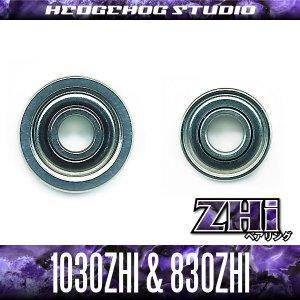 "Photo1: ""Kattobi"" Spool Bearing Kit - ZHi - 【1030ZHi & 830ZHi】 for TATULA, PX Type-R, PX68, ALPHAS FINESSE CUSTOM"