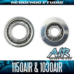 "Photo1: ""Kattobi"" Spool Bearing Kit - AIR CERAMIC - 【1150AIR & 1030AIR】 for Revo, MGX, Elite, IB, Rocket, SX, Orra, MAX"