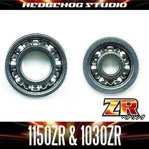 """Photo1: """"Kattobi"""" Spool Bearing Kit - ZR - 【1150ZR & 1030ZR】 for STEEZ A TW, ZILLION TWS, T3SV, T3MX, T3, STEEZ, DAIWA Z, RYOGA, morethan PE SV, etc."""
