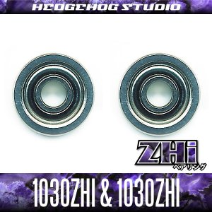 "Photo1: ""Kattobi"" Spool Bearing Kit - ZHi - 【1030ZHi & 1030ZHi】 for CORE, CHRONARCH, CURADO, CALCUTTA, ALDEBARAN, Metanium, Scorpion"