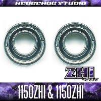 """Kattobi"" Spool Bearing Kit - ZHi - 【1150ZHi & 1150ZHi】 for Revo, Toro Winch, Morrum SX, ambassadeur 1500C, 2500C"