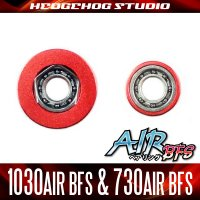 """Kattobi"" Spool Bearing Kit - AIR BFS - 【1030AIR BFS & 730AIR BFS】 for ALDEBARAN BFS, CALCUTTA CONQUEST 50"