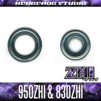 """""""Kattobi"""" Spool Bearing Kit - ZHi - 【950ZHi & 830ZHi】 for IKUSHIONE,BALIUS"""