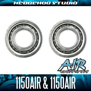 "Photo1: ""Kattobi"" Spool Bearing Kit - AIR CERAMIC - 【1150AIR & 1150AIR】 for Revo, Toro Winch, Morrum SX, ambassadeur 1500C, 2500C"