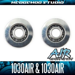 "Photo1: ""Kattobi"" Spool Bearing Kit - AIR CERAMIC - 【1030AIR & 1030AIR】 for CORE, CHRONARCH, CURADO, CALCUTTA, ALDEBARAN, Metanium, Scorpion"