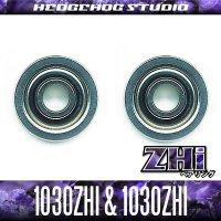 """""""Kattobi"""" Spool Bearing Kit - ZHi - 【1030ZHi & 1030ZHi】 for ambassadeur 4000C・5000C・6000C (Old)"""