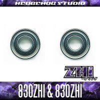 """Kattobi"" Spool Bearing Kit - ZHi - 【830ZHi & 830ZHi】 for PX68 Finess Spool, Presso"