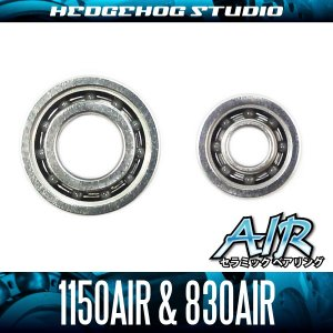 "Photo1: ""Kattobi"" Spool Bearing Kit - AIR CERAMIC - 【1150AIR & 830AIR】 for Zillion, TD-Z, LEXA, AIRD, EXCELER, LAGUNA, Alphas, Pixy, Millionaire"
