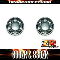 """Kattobi"" Spool Bearing Kit - ZR - 【830ZR & 830ZR】 for PX68 Finess Spool, Presso"