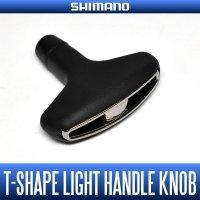[SHIMANO] 16 Vanquish(etc.) Genuine T-shaped Handle Knob S-size *HKRB