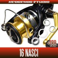 16 NASCI   Line Roller 1 Bearing Kit