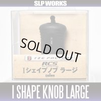 [DAIWA] RCS I Shape Knob Large HKRB