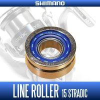 [SHIMANO Original] Genuine Line Roller (1 piece) for 15 STRADIC / Stradic FK (spare item)