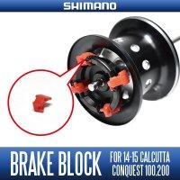 【SHIMANO】 SVS Infinitay Brake Block M SIZE(For 14・15 CULCUTTA CONQUEST100・200)