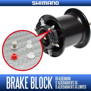 Photo1: [SHIMANO Genuine] SVS Brake Block