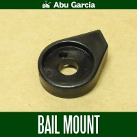 [ABU] Genuine Replacement Parts for Cardinal 3 - Bail Mount (the other side of line roller) 11164