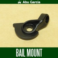 [ABU] Genuine Replacement Parts for Cardinal 3 - Bail Mount (line roller side) 11163