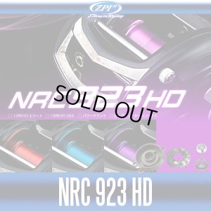 Photo1: 【ZPI】 NRC923 HD   SPOOL For Abu Revo Elite ? Power crank ? Aurora ? Big shooter compact ? SX
