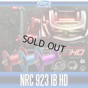 Photo1: 【ZPI】 NRC923IB HD SPOOL For Abu Revo IB