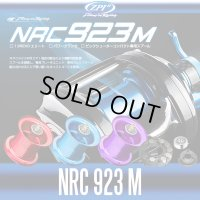 【ZPI】 NRC923 M SPOOL For Abu Revo Elite ? Power crank ? Aurora ? Big shooter compact ? SX