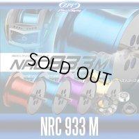 【ZPI】 NRC933 M SPOOL For Abu Revo LTZ,LTX,LT,DeeZ,MGX,ALT