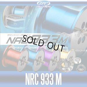 Photo1: 【ZPI】 NRC933 M SPOOL For Abu Revo LTZ,LTX,LT,DeeZ,MGX,ALT