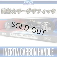 【ZPI】 Inertia Carbon Handle Camouflage Color Graphics 92mm with Eva Knob for ABU, DAIWA