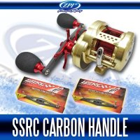 【ZPI】SSRC Power Game BlackCarbon Handle  without handle knob