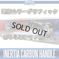 【ZPI】  Inertia Carbon Handle Camouflage Color Graphics   92mm with Eva Knob for SHIMANO