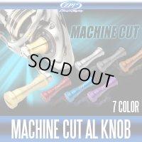 【ZPI】 Machine Cut Aluminum Handle Knob Narrow *HKAL
