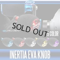 【ZPI】 Inertia EVA Handle Knob (2 pieces) *HKEVA