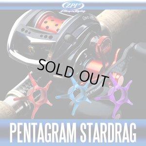 Photo1: 【ZPI】BFC Pentagram Star Drag BFD-01 (for ABU Revo Series)
